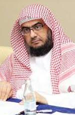 Dr. Walid bin Hadi