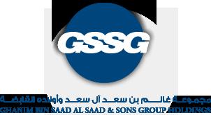 مجموعة غانم بن سعد اّل سعد