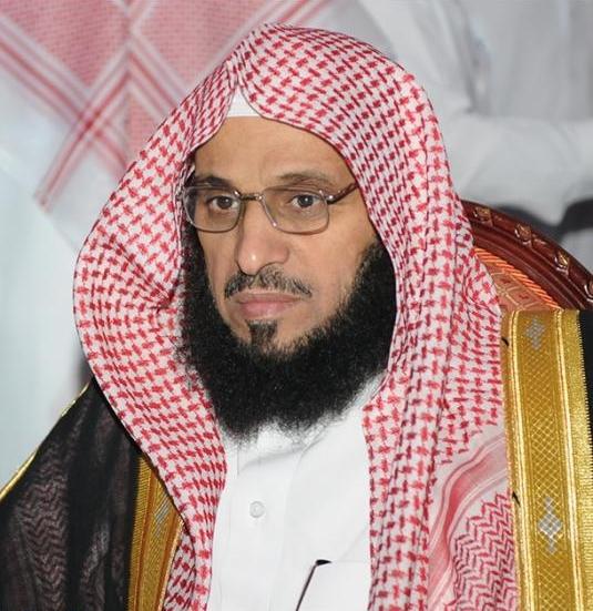 فضيلة الشيخ د. عائض بن عبدالله بن عائض القرني