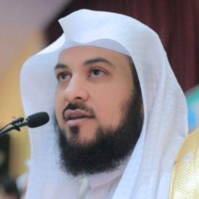 فضيلة الشيخ د. محمد العريفي