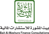Bait Almashura Financial consulting