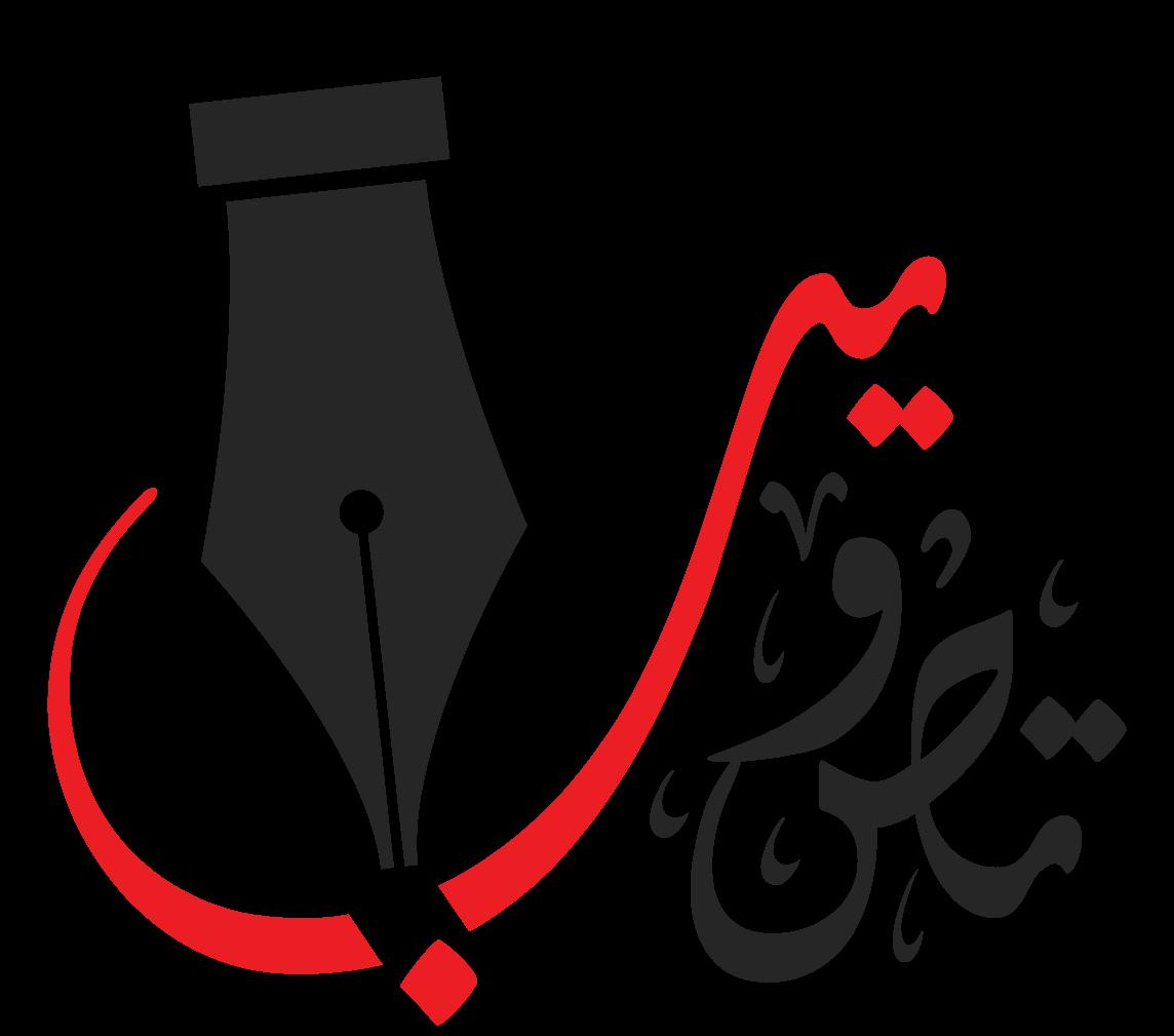 Tasweeb